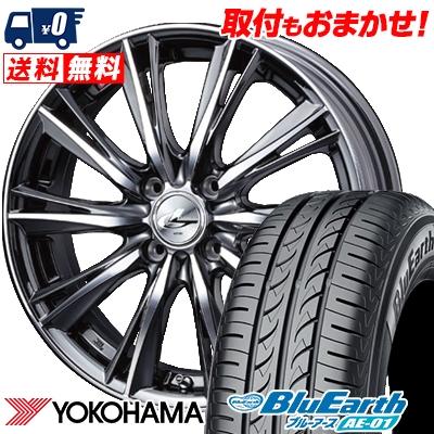 155/55R14 69V YOKOHAMA ヨコハマ BluEarth AE-01 ブルーアース AE01 weds LEONIS WX ウエッズ レオニス WX サマータイヤホイール4本セット