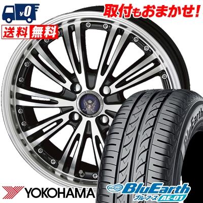 165/60R15 77H YOKOHAMA ヨコハマ BluEarth AE-01 ブルーアース AE01 STEINER WX5 シュタイナー WX5 サマータイヤホイール4本セット