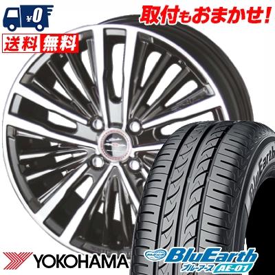 165/55R15 75V YOKOHAMA ヨコハマ BluEarth AE-01 ブルーアース AE01 SHALLEN XR-75 MONOBLOCK シャレン XR75 モノブロック サマータイヤホイール4本セット