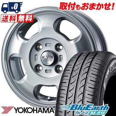 185/70R14 88S YOKOHAMA ヨコハマ BluEarth AE-01F ブルーアース AE01F VICENTE-05 NV ヴィセンテ05 NV サマータイヤホイール4本セット