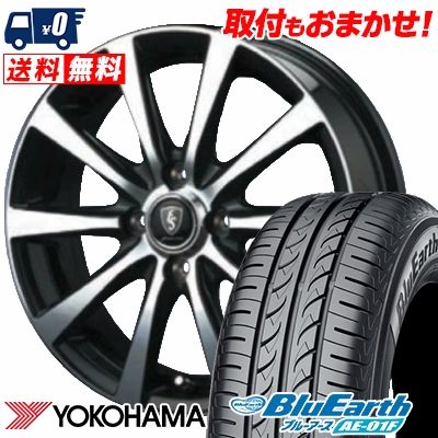 165/70R14 81S YOKOHAMA ヨコハマ BluEarth AE-01F ブルーアース AE01F EuroSpeed BL10 ユーロスピード BL10 サマータイヤホイール4本セット
