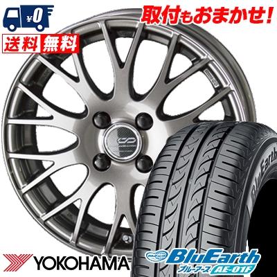 175/65R15 84S YOKOHAMA ヨコハマ BluEarth AE-01F ブルーアース AE01F ENKEI CREATIVE DIRECTION CDM2 エンケイ クリエイティブ ディレクション CD-M2 サマータイヤホイール4本セット
