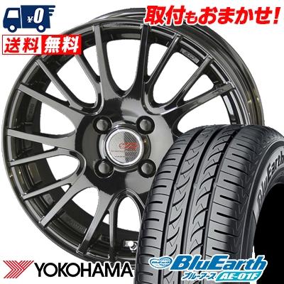 185/65R15 88S YOKOHAMA ヨコハマ BluEarth AE-01F ブルーアース AE01F ENKEI CREATIVE DIRECTION CDS1 エンケイ クリエイティブ ディレクション CD-S1 サマータイヤホイール4本セット