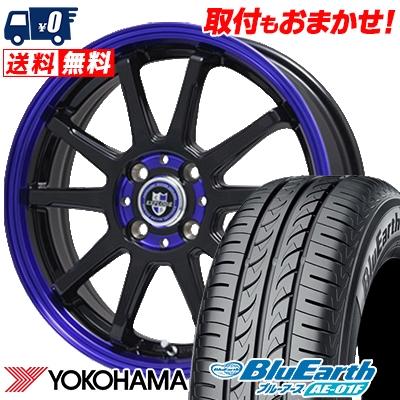 185/55R16 83V YOKOHAMA ヨコハマ BluEarth AE-01F ブルーアース AE01F EXPRLODE-RBS エクスプラウド RBS サマータイヤホイール4本セット