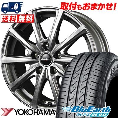 195/65R15 91H YOKOHAMA ヨコハマ BluEarth AE-01F ブルーアース AE01F EuroSpeed V25 ユーロスピード V25 サマータイヤホイール4本セット