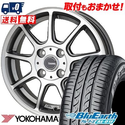 185/65R15 88S YOKOHAMA ヨコハマ BluEarth AE-01F ブルーアース AE01F G.Speed P-01 Gスピード P-01 サマータイヤホイール4本セット