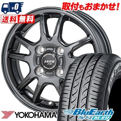 185/65R14 86S YOKOHAMA ヨコハマ BluEarth AE-01F ブルーアース AE01F ZACK JP-520 ザック ジェイピー520 サマータイヤホイール4本セット