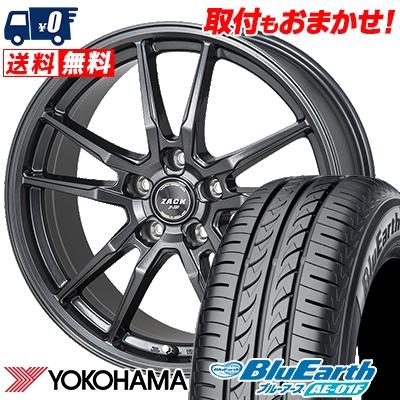 195/60R15 88H YOKOHAMA ヨコハマ BluEarth AE-01F ブルーアース AE01F ZACK JP-520 ザック ジェイピー520 サマータイヤホイール4本セット