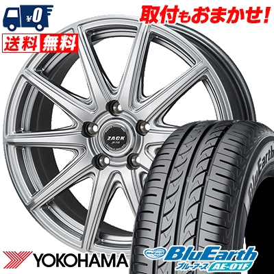 195/60R15 88H YOKOHAMA ヨコハマ BluEarth AE-01F ブルーアース AE01F ZACK JP-710 ザック ジェイピー710 サマータイヤホイール4本セット