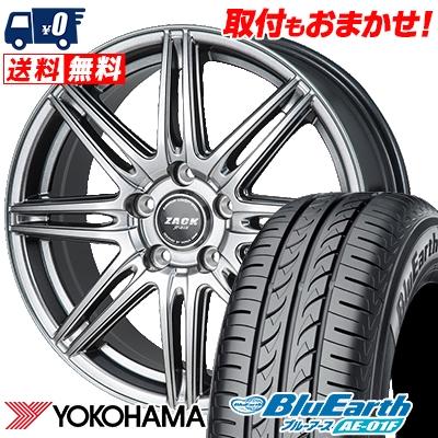 195/60R15 88H YOKOHAMA ヨコハマ BluEarth AE-01F ブルーアース AE01F ZACK JP-818 ザック ジェイピー818 サマータイヤホイール4本セット