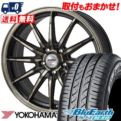 205/55R16 91V YOKOHAMA ヨコハマ BluEarth AE-01F ブルーアース AE01F JP STYLE Vercely JPスタイル バークレー サマータイヤホイール4本セット