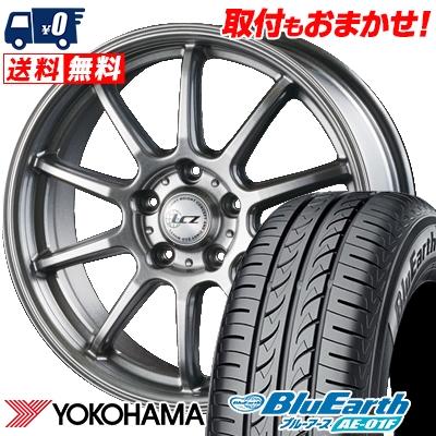 195/60R16 89H YOKOHAMA ヨコハマ BluEarth AE-01F ブルーアース AE01F LCZ010 LCZ010 サマータイヤホイール4本セット