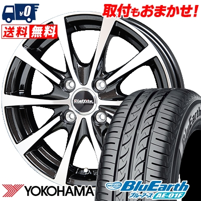 185/55R16 83V YOKOHAMA ヨコハマ BluEarth AE-01F ブルーアース AE01F Laffite LE-03 ラフィット LE-03 サマータイヤホイール4本セット