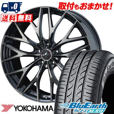 195/65R15 91H YOKOHAMA ヨコハマ BluEarth AE-01F ブルーアース AE01F weds LEONIS MX ウェッズ レオニス MX サマータイヤホイール4本セット