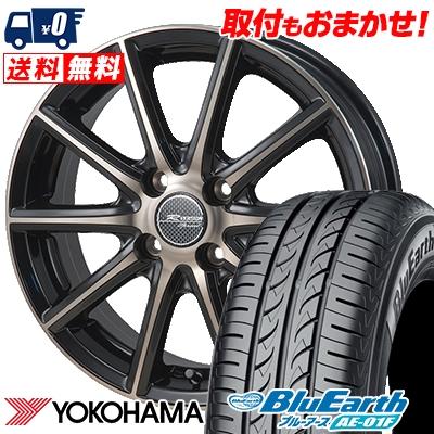 185/55R16 83V YOKOHAMA ヨコハマ BluEarth AE-01F ブルーアース AE01F MONZA R VERSION Sprint モンツァ Rヴァージョン スプリント サマータイヤホイール4本セット