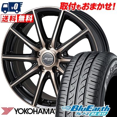 205/65R15 94H YOKOHAMA ヨコハマ BluEarth AE-01F ブルーアース AE01F MONZA R VERSION Sprint モンツァ Rヴァージョン スプリント サマータイヤホイール4本セット