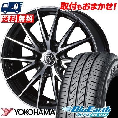 195/60R15 88H YOKOHAMA ヨコハマ BluEarth AE-01F ブルーアース AE01F WEDS RIZLEY VS ウェッズ ライツレー VS サマータイヤホイール4本セット