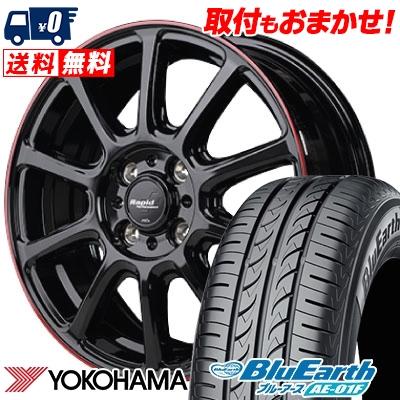 165/70R14 81S YOKOHAMA ヨコハマ BluEarth AE-01F ブルーアース AE01F Rapid Performance ZX10 ラピッド パフォーマンス ZX10 サマータイヤホイール4本セット【取付対象】