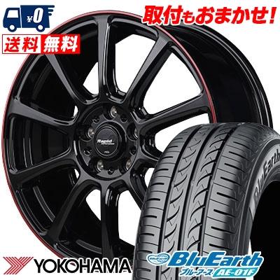 195/65R15 91H YOKOHAMA ヨコハマ BluEarth AE-01F ブルーアース AE01F Rapid Performance ZX10 ラピッド パフォーマンス ZX10 サマータイヤホイール4本セット