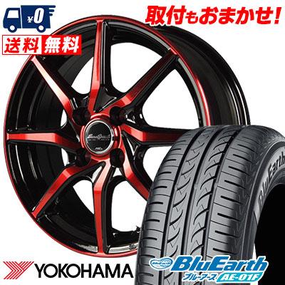 175/70R14 84S YOKOHAMA ヨコハマ BluEarth AE-01F ブルーアース AE01F EuroSpeed S810 ユーロスピード S810 サマータイヤホイール4本セット