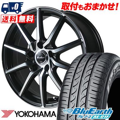195/60R16 89H YOKOHAMA ヨコハマ BluEarth AE-01F ブルーアース AE01F EuroSpeed S810 ユーロスピード S810 サマータイヤホイール4本セット