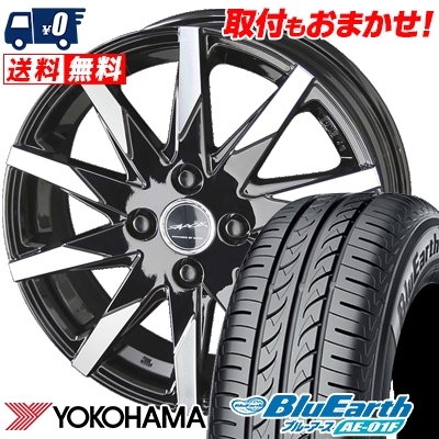 185/65R15 88S YOKOHAMA ヨコハマ BluEarth AE-01F ブルーアース AE01F SMACK SFIDA スマック スフィーダ サマータイヤホイール4本セット