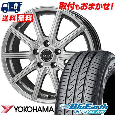 205/60R16 92H YOKOHAMA ヨコハマ BluEarth AE-01F ブルーアース AE01F ZACK SPORT-01 ザック シュポルト01 サマータイヤホイール4本セット