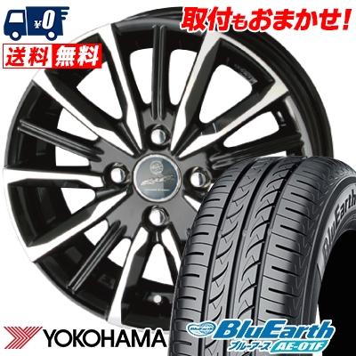 175/65R15 84S YOKOHAMA ヨコハマ BluEarth AE-01F ブルーアース AE01F SMACK VALKYRIE スマック ヴァルキリー サマータイヤホイール4本セット