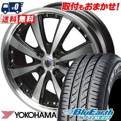 175/65R15 84S YOKOHAMA ヨコハマ BluEarth AE-01F ブルーアース AE01F STEINER VS-5 シュタイナー VS5 サマータイヤホイール4本セット