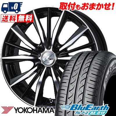185/65R15 88S YOKOHAMA ヨコハマ BluEarth AE-01F ブルーアース AE01F weds LEONIS VX ウエッズ レオニス VX サマータイヤホイール4本セット