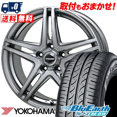 205/60R16 92H YOKOHAMA ヨコハマ BluEarth AE-01F ブルーアース AE01F WAREN W04 ヴァーレン W04 サマータイヤホイール4本セット
