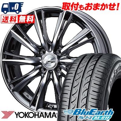 185/55R16 83V YOKOHAMA ヨコハマ BluEarth AE-01F ブルーアース AE01F weds LEONIS WX ウエッズ レオニス WX サマータイヤホイール4本セット