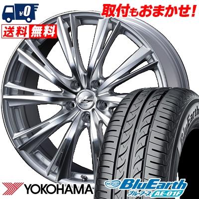 195/60R15 88H YOKOHAMA ヨコハマ BluEarth AE-01F ブルーアース AE01F weds LEONIS WX ウエッズ レオニス WX サマータイヤホイール4本セット