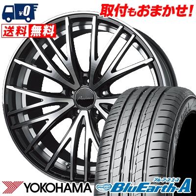 215/35R19 85W XL YOKOHAMA ヨコハマ BluEarth-A AE50 ブルーアース エース AE-50 Precious AST M1 プレシャス アスト M1 サマータイヤホイール4本セット