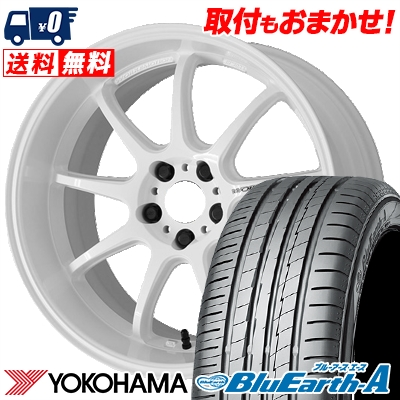 215/35R19 85W XL YOKOHAMA ヨコハマ BluEarth-A AE50 ブルーアース エース AE-50 WORK EMOTION D9R ワーク エモーション D9R サマータイヤホイール4本セット