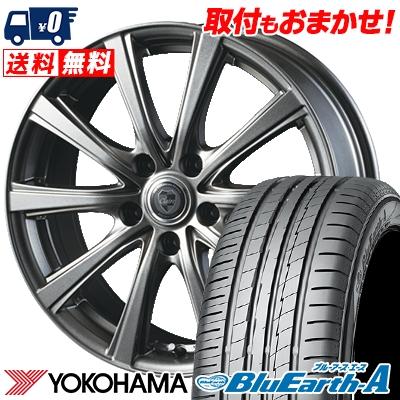 235/50R18 97W YOKOHAMA ヨコハマ BluEarth-A AE50 ブルーアース エース AE-50 CLAIRE DG10 クレール DG10 サマータイヤホイール4本セット
