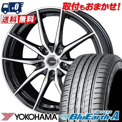 235/50R18 97W YOKOHAMA ヨコハマ BluEarth-A AE50 ブルーアース エース AE-50 G.Speed P-02 Gスピード P-02 サマータイヤホイール4本セット