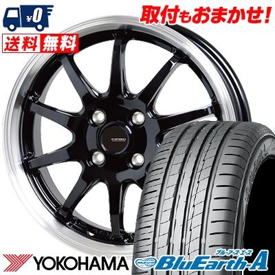 205/45R17 88W XL YOKOHAMA ヨコハマ BluEarth-A AE50 ブルーアース エース AE-50 G.speed P-04 ジースピード P-04 サマータイヤホイール4本セット