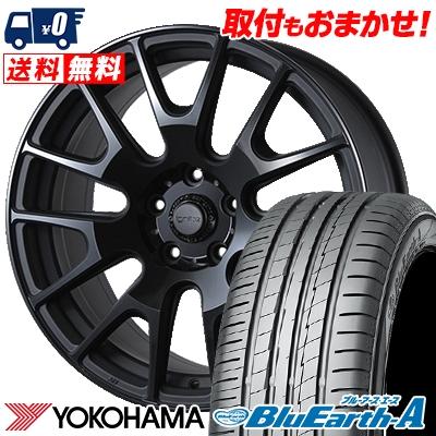205/55R17 91V YOKOHAMA ヨコハマ BluEarth-A AE50 ブルーアース エース AE-50 IGNITE XTRACK イグナイト エクストラック サマータイヤホイール4本セット