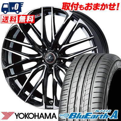 205/55R16 91V YOKOHAMA ヨコハマ BluEarth-A AE50 ブルーアース エース AE-50 WEDS LEONIS SK ウェッズ レオニス SK サマータイヤホイール4本セット