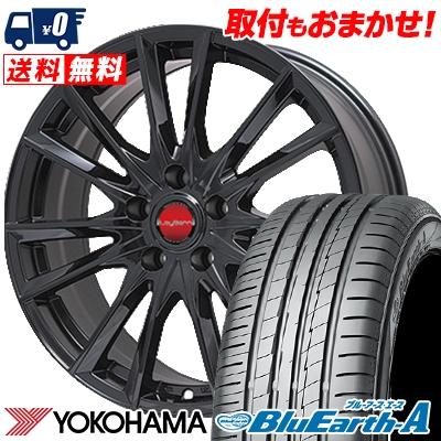 195/60R15 88H YOKOHAMA ヨコハマ BluEarth-A AE50 ブルーアース エース AE-50 LeyBahn GBX レイバーン GBX サマータイヤホイール4本セット