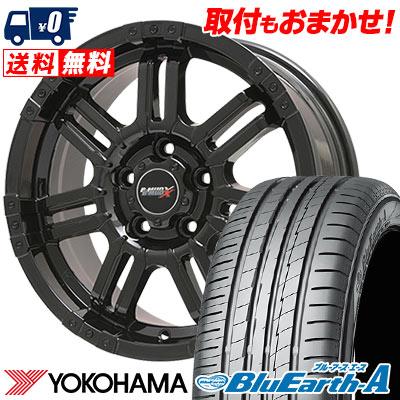 205/55R16 91V YOKOHAMA ヨコハマ BluEarth-A AE50 ブルーアース エース AE-50 B-MUD X Bマッド エックス サマータイヤホイール4本セット