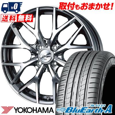 185/60R16 86H YOKOHAMA ヨコハマ BluEarth-A AE50 ブルーアース エース AE-50 weds LEONIS MX ウェッズ レオニス MX サマータイヤホイール4本セット