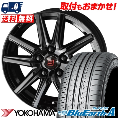 225/45R17 94W XL YOKOHAMA ヨコハマ BluEarth-A AE50 ブルーアース エース AE-50 SEIN SS BLACK EDITION ザイン エスエス ブラックエディション サマータイヤホイール4本セット