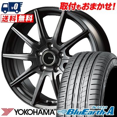 205/65R16 95H YOKOHAMA ヨコハマ BluEarth-A AE50 ブルーアース エース AE-50 V-EMOTION GS10 Vエモーション GS10 サマータイヤホイール4本セット