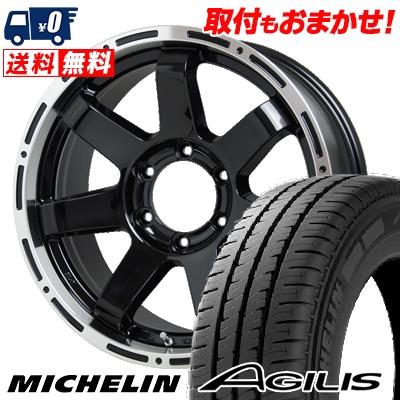 195/80R15 107/105R MICHELIN ミシュラン AGILIS アジリス MAD CROSS MC-76 マッドクロス MC-76 サマータイヤホイール4本セット
