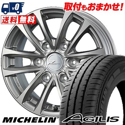 195/80R15 MICHELIN ミシュラン AGILIS アジリス PRODITA HC プロディータ エッチシー サマータイヤホイール4本セット