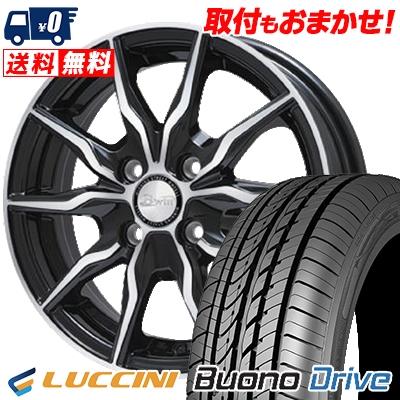185/55R15 LUCCINI ルッチーニ Buono Drive ヴォーノ ドライヴ B-win KRX B-win KRX サマータイヤホイール4本セット