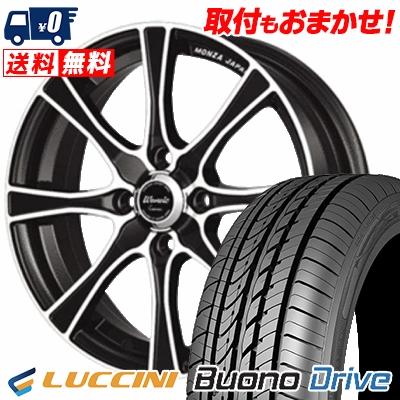 185/55R15 82V LUCCINI ルッチーニ Buono Drive ヴォーノ ドライヴ Warwic Carozza ワーウィック カロッツァ サマータイヤホイール4本セット