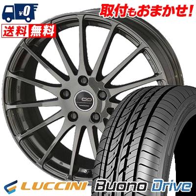 205/55R16 91V LUCCINI ルッチーニ Buono Drive ヴォーノ ドライヴ ENKEI CREATIVE DIRECTION CDF1 エンケイ クリエイティブ ディレクション CD-F1 サマータイヤホイール4本セット